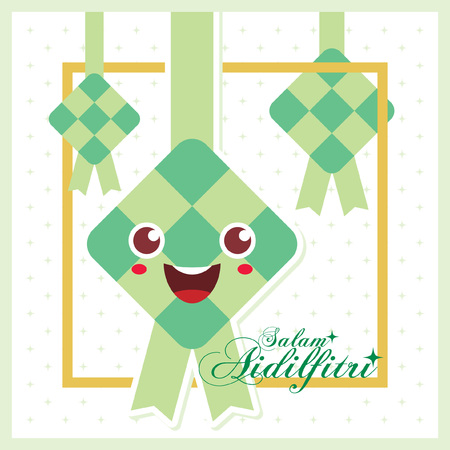 Salam Aidilfitri greeting card. Cute ketupat vector illustration. (caption: Fasting Day of Celebration)