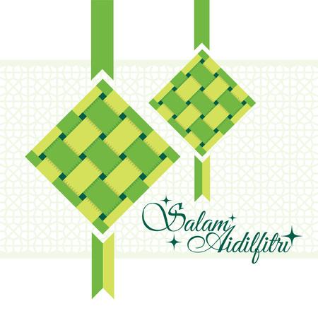 Salam Aidilfitri greeting card. Vector ketupat (rice dumpling) and islamic pattern as background. (caption: Fasting Day of Celebration)