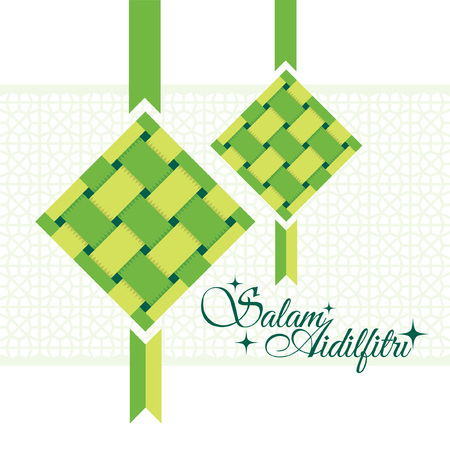 Tarjeta de felicitación de Salam Aidilfitri. Vector ketupat (bola de masa de arroz) y el patrón islámico como fondo. (leyenda: Día de celebración de ayuno) Foto de archivo - 80018517