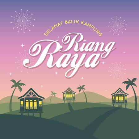 Hari Raya Aidilfitri wenskaartsjabloon. Vector traditionele Maleisische blokhuizen met het achtergrond en het vuurwerk van het valavondlandschap. (vertaling: Happy Fasting Day; veilig terugkeren naar woonplaats)