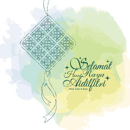 하 리 Raya Aidilfitri 인사말 카드 서식 파일 디자인입니다. 손으로 그려진 된 ketupat 벡터 수채화 배경입니다. (번역 : 축하의 날, 나는 육체적으로나 영