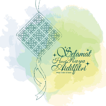 Hari Raya Aidilfitri greeting card template design. Hand drawn ketupat on vector watercolor background. (translation: Fasting Day of Celebration, I seek forgiveness, physically and spiritually).