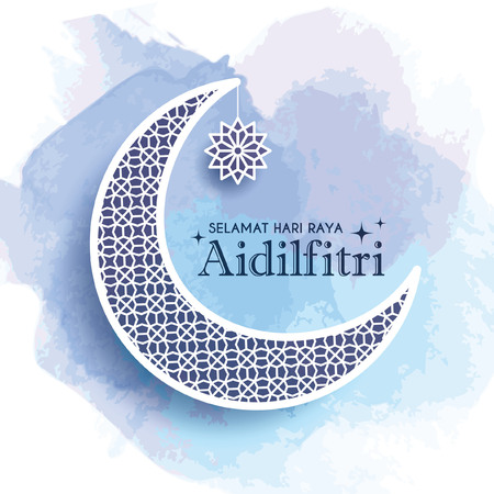 Hari Raya Aidilfitri greeting card template design. Decorative crescent moon and star on blue watercolor background. Vector illustration. (translation: Fasting Day of Celebration)