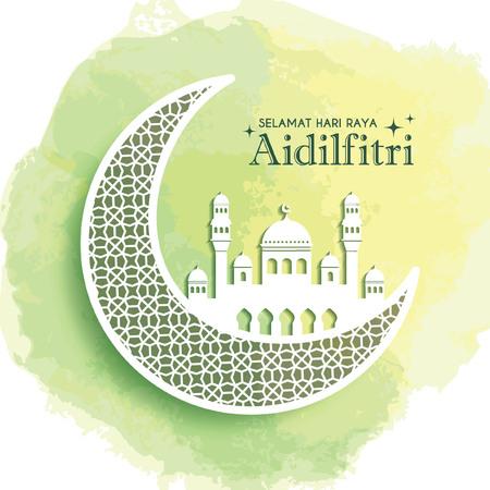 Diseño de la plantilla de la tarjeta de felicitación de Hari Raya Aidilfitri. Media luna decorativa y mezquita en fondo verde de acuarela. Ilustración del vector. (traducción: ayuno de celebración) Foto de archivo - 80103594
