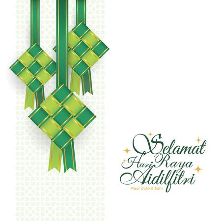 Selamat Hari Raya Aidilfitri greeting card. Vector ketupat with Islamic pattern. (translation: Fasting Day of Celebration, I seek forgiveness (from you) physically and spiritually) Vettoriali