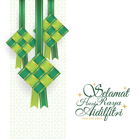 Selamat Hari Raya Aidilfitri greeting card. Vector ketupat with Islamic pattern. (translation: Fasting Day of Celebration, I seek forgiveness (from you) physically and spiritually) Stock Illustratie