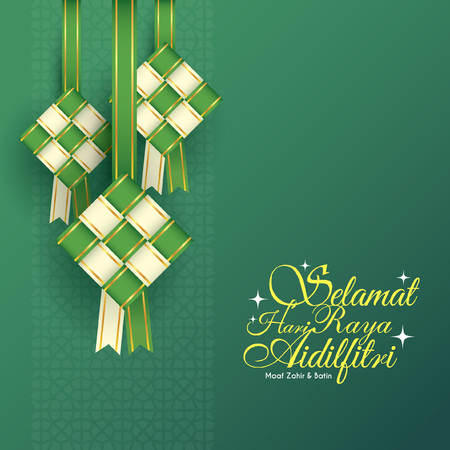 Selamat Hari Raya Aidilfitri greeting card. Vector ketupat with Islamic pattern as background. (translation: Fasting Day of Celebration, I seek forgiveness (from you) physically and spiritually). Stock Illustratie