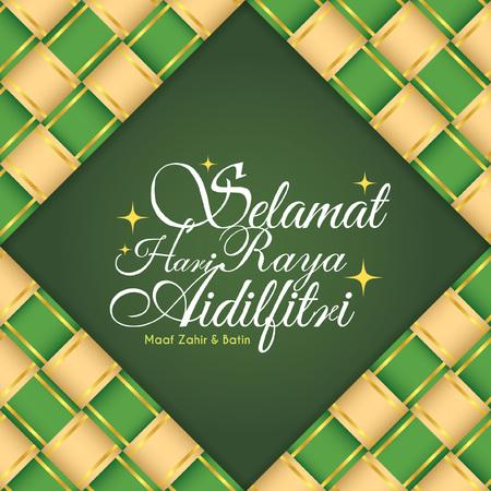 Selamat Hari Raya Aidilfitri-wenskaart met decoratief ketupat (Maleis rijstbol) lint. (vertaling: Fasting Day of Celebration, ik zoek vergeving (van jou) fysiek en spiritueel)