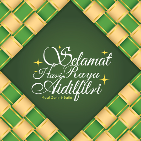 Selamat Hari Raya Aidilfitri greeting card with decorative ketupat (malay rice dumpling) ribbon. (translation: Fasting Day of Celebration, I seek forgiveness (from you) physically and spiritually) Illustration