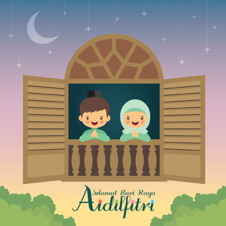 Cute muslim boy and girl with traditional malay window frame and starry night background.