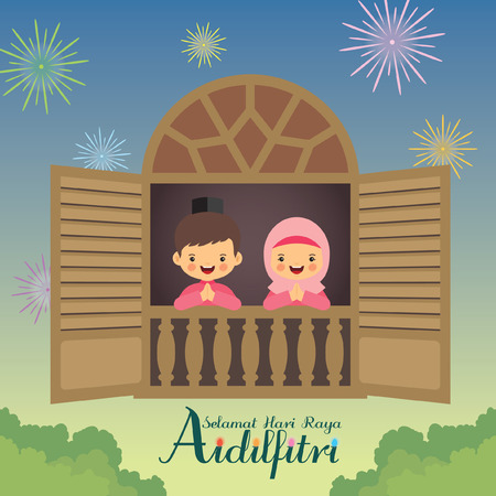 Cute muslim boy and girl with traditional malay window frame and beautiful fireworks as background.
