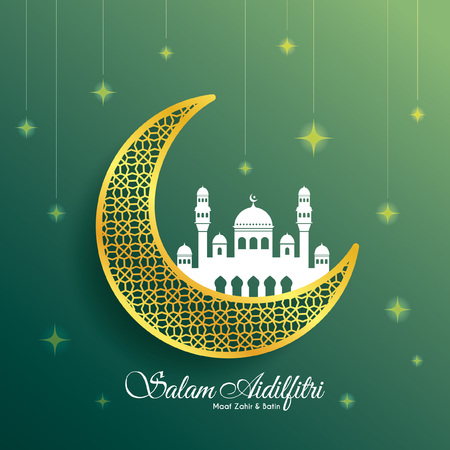 Hari Raya greeting card with golden crescent moon and mosque on starry green background. Vector illustration. (caption: Fasting Day of Celebration, I seek forgiveness, physically and spiritually)