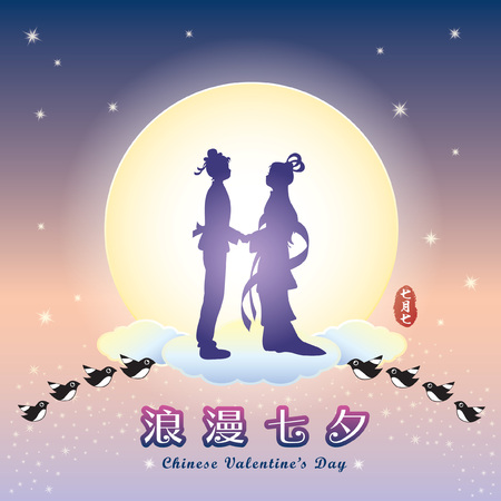 Chinese Valentine's Day / Qixi Festival. Celebration of the annual meeting of cowherd and weaver girl. (caption: Romantic QiXi, 7th of July) Reklamní fotografie - 80466988