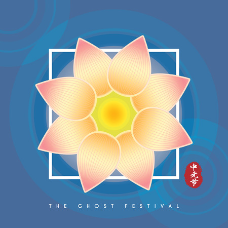 The chinese ghost festival ( Zhong Yuan Jie  Yu Lan Jie) is a traditional Buddhist and Taoist festival. Vector illustration of floating lotus lantern on river. (caption: Zhong Yuan Jie) Illustration