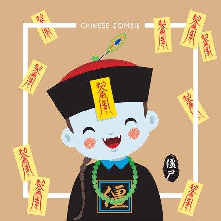 undead: Cute chinese zombie or vampire. vector illustration. cartoon character. (caption: chinese zombie)