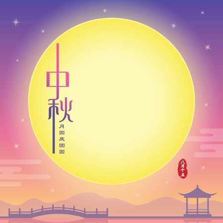Mid autumn festival illustration with full moon and beautiful landscape as background. (caption: Mid-autumn, full moon brings reunion, 15th august)