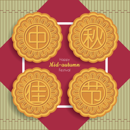 Mooncakes design of Zhong Qiu Jia Jie (means mid-autumn festival) on bamboo tea mat. Mid-autumn Festival greeting vector illustration. Illustration
