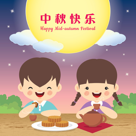 Mid autumn Festival vector illustration of cute girl and boy enjoying mooncake and tea. (caption: happy mid autumn festival)