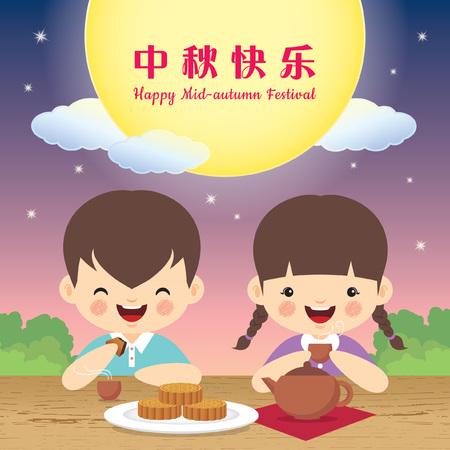 Ilustración del vector del festival del mediados de otoño de la muchacha y del muchacho lindos que disfrutan del mooncake y del té. (leyenda: feliz festival de mediados de otoño)