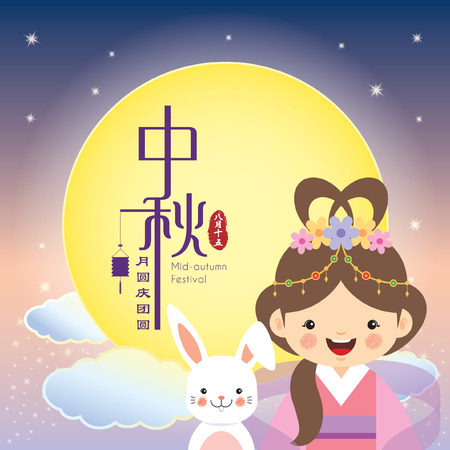 Mid-autumn festival illustration of cute Chang'e and bunny with full moon on starry night background. Cartoon character. (caption: Mid autumn, full moon brings reunion, 15th of august)