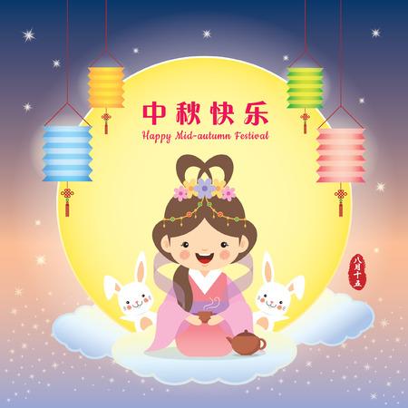 Mid-autumn festival illustratie van schattige Chang'e (maan godin) en konijn met kleurrijke lantaarns op sterrenachtige achtergrond. Stripfiguur. (titel: Happy Mid autumn Festival, 15 augustus)