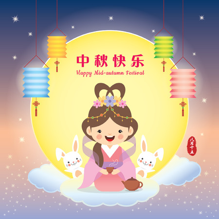 Mid autumn festival illustration of cute Chang'e (moon goddess) and bunny with colourful lanterns on starry background. Cartoon character. (caption: Happy Mid autumn Festival, 15th august) Illustration