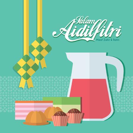 Salam Aidilfitri greeting card with ketupat (malay rice dumpling), kuih muih (malay pastry  dessert) and rose syrup. (caption: Fasting day celebration, I seek forgiveness, physically & spiritually)