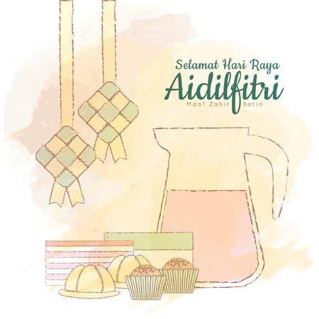 拉雅的问候与手绘的ketupat(粽子),kuih muih(马来糕点)和玫瑰糖浆的水彩背景。(描述:斋戒日庆典,我寻求身体和精神上的宽恕)