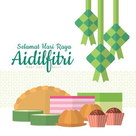 Hari Raya Aidilfitri-wenskaart met ketupat (malairijstbol) en kuih muih (malaidessert of dessert). (onderschrift: viering van een vastendag, ik zoek vergeving, fysiek en spiritueel)