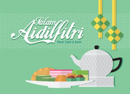 Raya 인사말은 ketupat (rice dumpling), kuih muih (malay pastry), Teko & Kendi (손을 씻는 용기). (캡션 : 금식의 날 축하, 나는 용서, 육체