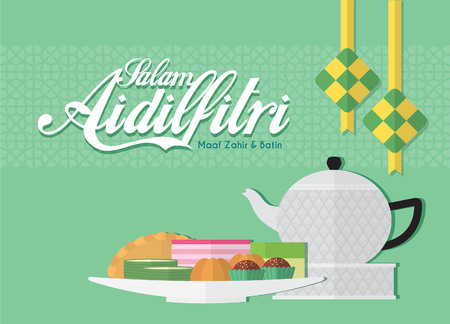 Raya-groeten met ketupat (rijstbol), kuih muih (malay-gebakje), Teko en Kendi (jerrycan gebruikt om handen te wassen). (onderschrift: viering van vasten, ik zoek vergeving, fysiek en spiritueel)