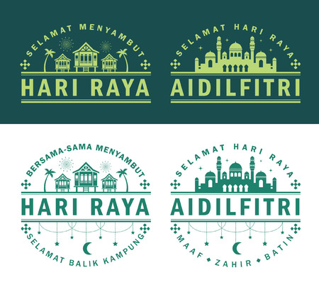 Set of Hari Raya sign labels and design elements. (caption: Return hometown safely to celebrate the festival ; Happy fasting day, I seek forgiveness, physically & spiritually) Illustration