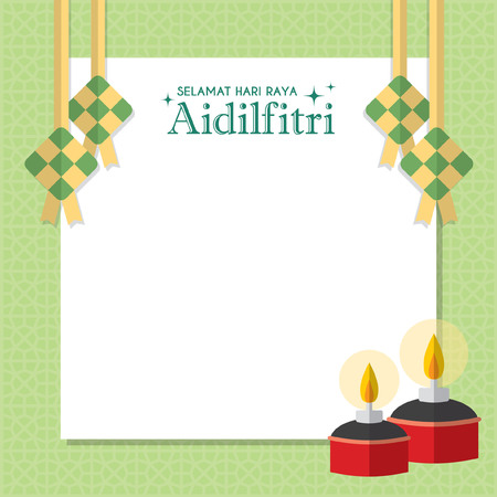 Hari Raya notepaper or message board with ketupat (malay rice dumpling) and pelita (oil lamp). Vector illustration (caption: Fasting Day celebration) Иллюстрация