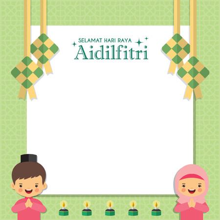 하리 라야 (Hari Raya) 노트 페이퍼 또는 무슬림 아이와 함께하는 메시지 보드, 케터 팟 (malay rice dumpling), 펠리타 (oil lamp). 벡터 일러