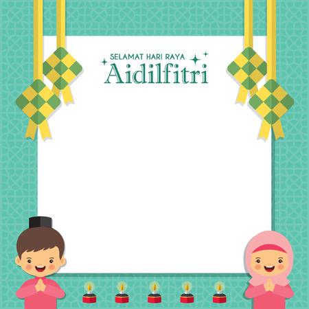 Hari Raya briefpapier of prikbord met moslimkinderen, ketupat (rijstbol uit Maleisië) en pelita (olielamp). Vector illustratie (onderschrift: Fasting Day viering)