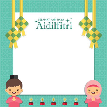 Hari Raya notepaper or message board with muslim kids, ketupat (malay rice dumpling) and pelita (oil lamp). Vector illustration (caption: Fasting Day celebration)