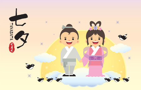 Tanabata festival or Qixi Festival. Cartoon cowherd and weaver girl with magpie.