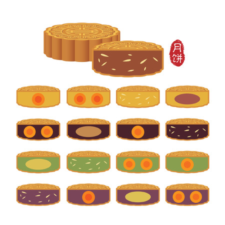 mooncake, asian, festival, vector, 15th, abstract, advertising, asia, august, background, celebration, chinese, cold, collection, colours, crystal, cuisine, culture, decoration, design, dessert, elements, event, filling, flat, flavor, food, frozen, fruits