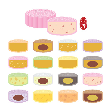 ice: Set of colourful vector mooncake with different ingredient filling and flavour isolated on white. Mid autumn festival mooncake flat design collection. (translation: Snowy or Ice skin mooncake)