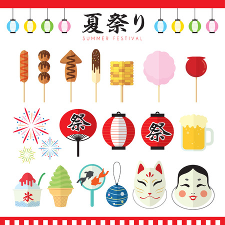 Set of Japan summer festival icons in flat design style. Japanese items collection isolated on white. Vector illustration. (caption: summer festival)