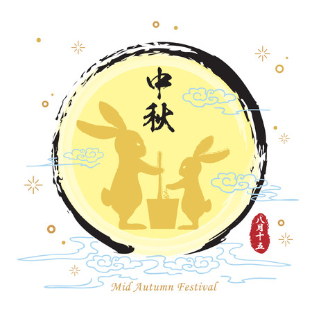Mid autumn festival greeting with hand drawn full moon and bunny silhouette on starry background. vector illustration. (caption: mid-autumn, 15th august)