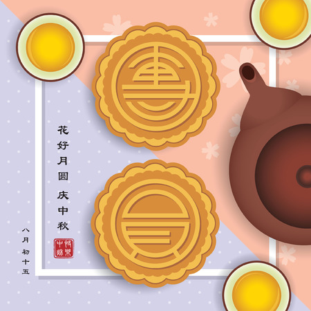 Mooncakes design of 'Tuan Yuan' (means reunion) with teapot and tea. (translation: The flowers are in full Bloom, and the moon is full ; let's celebrate the festival, 15th august, happy mid-autumn.)