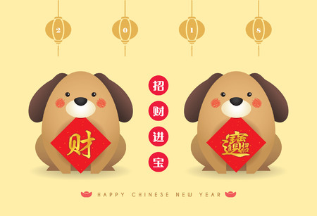 348 Cny Typography Cliparts, Stock Vector And Royalty Free Cny ...