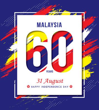 Malaysia Independence Day illustration. Stock Illustratie
