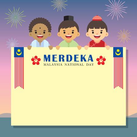 Panneau d'affichage de l'illustration nationale de la Malaisie / Jour de l'Indépendance. Des personnages de dessins animés mignons de Malais, indiens et chinois avec le drapeau de la Malaisie sur un fond d'artifice coloré. Banque d'images - 83074490