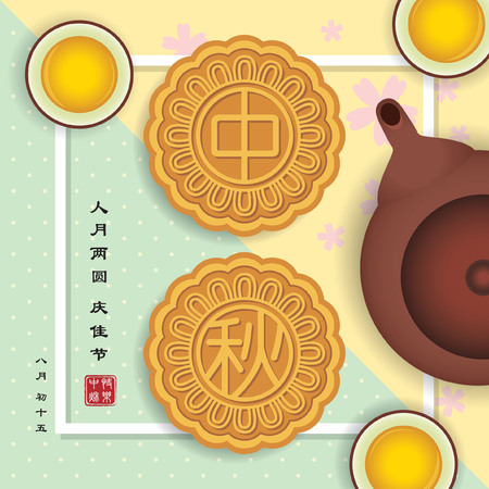 Mooncakes design of Zhong Qiu (means mid-autumn) with teapot and tea. (translation: full moon brings family members reunited to celebrate festival, 15th august, happy mid-autumn.)