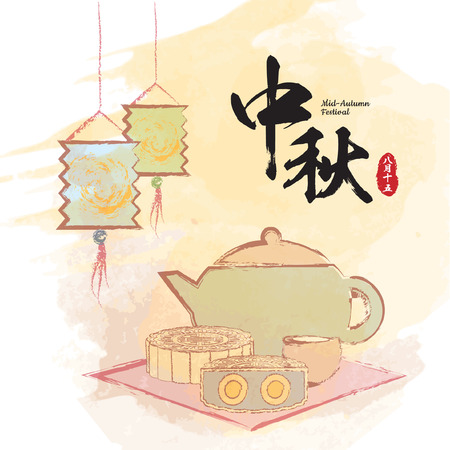 Mid autumn illustration of paper lantern, teapot set and mooncake in watercolor painting. (translation: Mid autumn, 15th August lunar calendar)