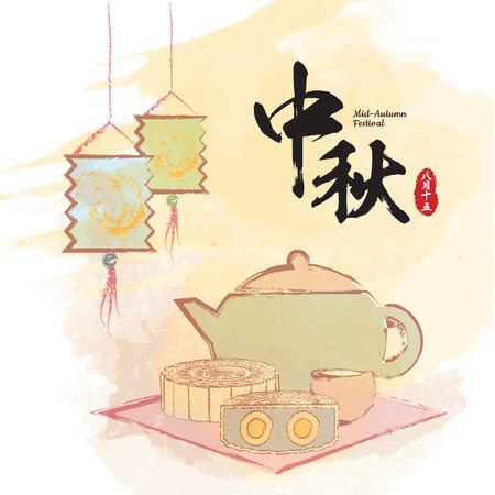 Metà autunno illustrazione di lanterna di carta, set di teiera e mooncake nella pittura ad acquerello. (traduzione: metà autunno, 15 agosto calendario lunare)