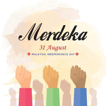 Malaysia Independence Day illustration. Иллюстрация