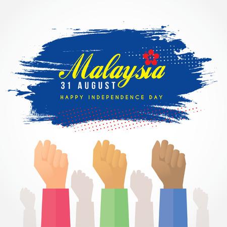 Malaysia Independence Day illustration. Illustration